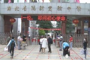 湖北阳新9810名初三学生复学30人一个班中考有很大改变
